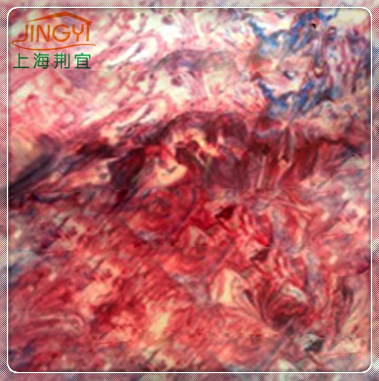 珊瑚透光石JY-SH8015