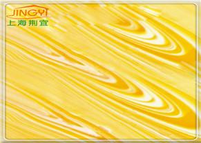 木纹板透光石JY-MB7001