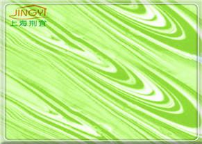 纹板木纹透光石JY-MB7002
