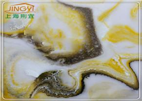 玉石板透光石JY-YB3302