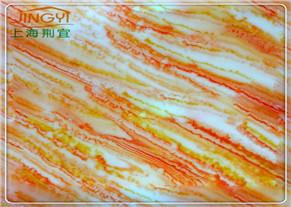 玉石板透光石JY-YB3308
