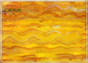 玉石板透光石JY-YB3309