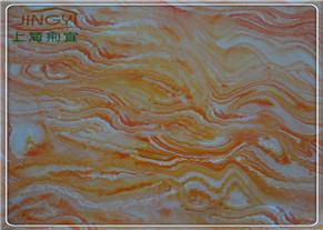 玉石板透光石JY-YB3313