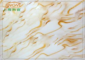 玉石板透光石JY-YB3320