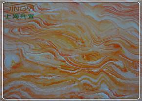 玉石板透光石JY-YB3333