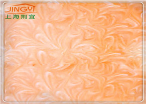 珠光透光石JY-ZG6607