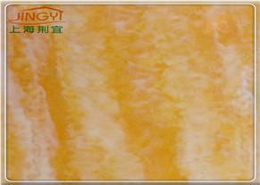 珠光透光石JY-ZG6613