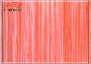 珠光透光石JY-ZG6615