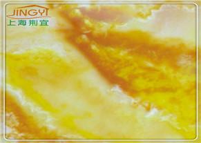 珊瑚透光石JY-SH8001