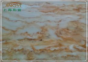 珊瑚透光石JY-SH8004