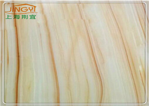 珊瑚透光石JY-SH8005