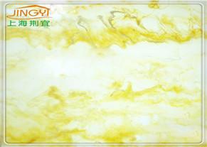 珊瑚透光石JY-SH8006