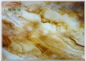 彩玉透光石JY-CY5005