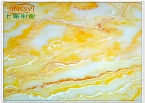 彩玉透光石JY-CY5008